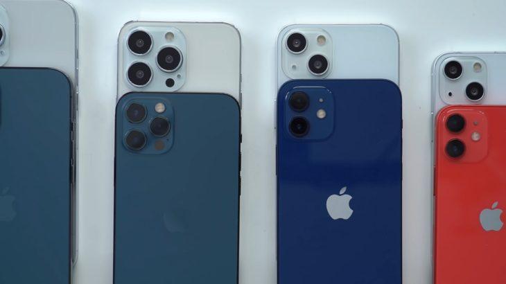 Diferencias de diseño entre iPhone 12 y iPhone 13