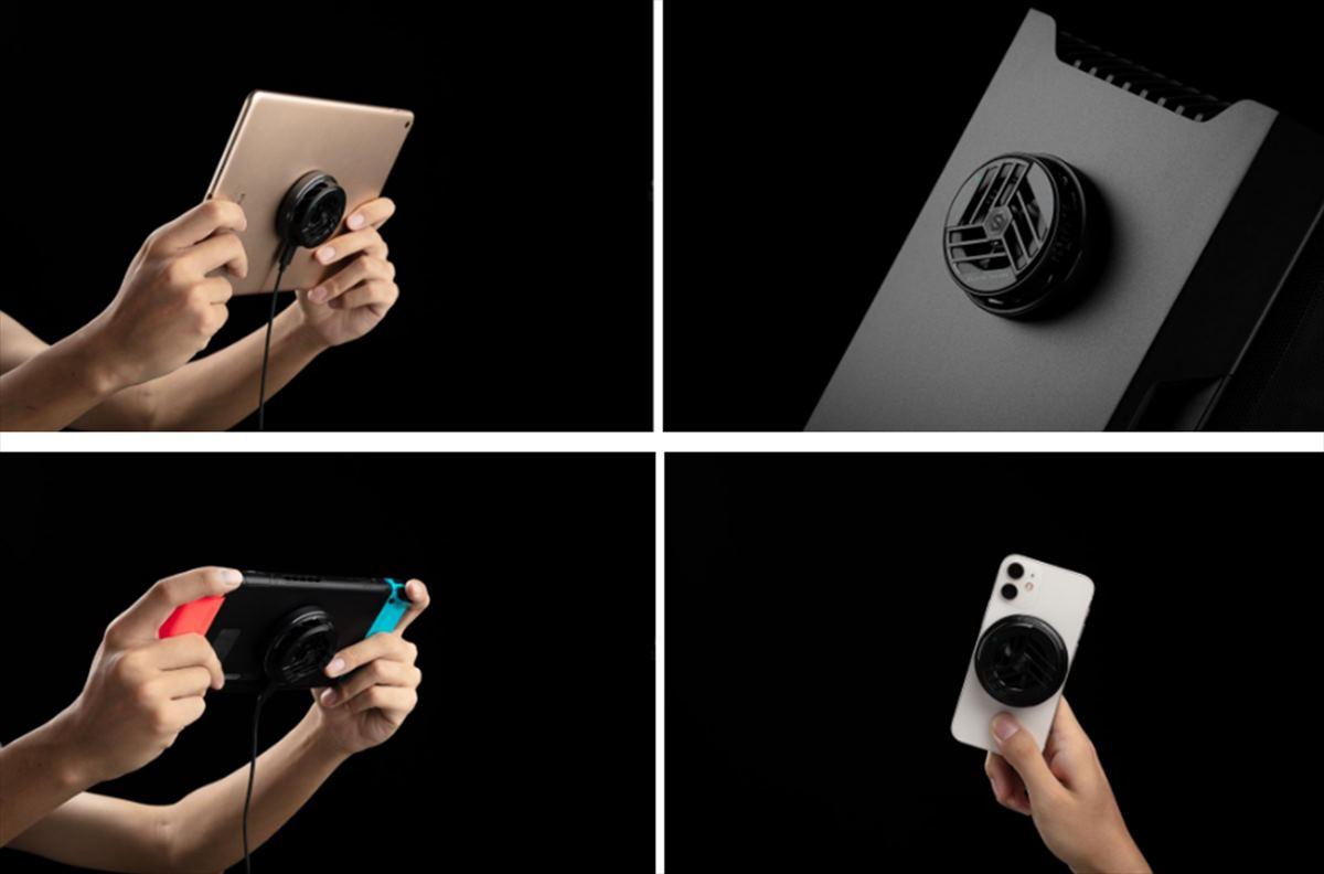 Black Shark Magnetic Cooler
