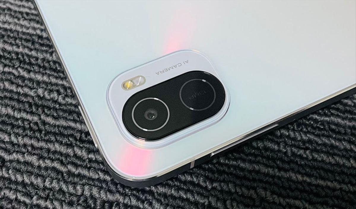 cámara del mi pad 5